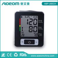 Healthcare Product Mini Portable Wrist Electronic Amazon Blood Pressure Monitor
