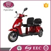 CE certification three wheel electric motor scooter indian for sale