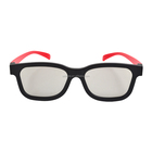 Xpand 3d glasses real d 3d glasses polarized 3d viewer for cinema