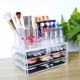 3 Tier Acrylic Cosmetic Organizer Case Stand Box Jewelry Brush Holder Drawer Makeup Case Storage Insert Box