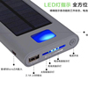 /product-detail/wholesale-portable-10000mah-solar-external-battery-power-bank-waterproof-outdoor-mobile-wireless-charger-62105047263.html