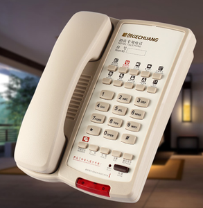 Customized hotel room telephone for PBX phone system CT-H804