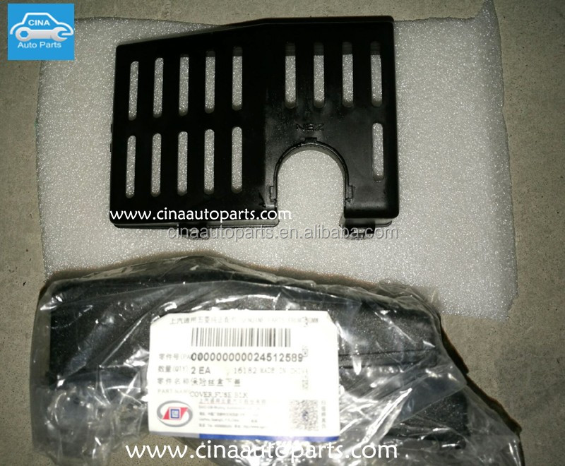 HTB1DssaNFXXXXbFaXXXq6xXFXXXs car cover fuse box for chevrolet n300,oem 24512589 buy fuse box car fuse box cover at gsmx.co