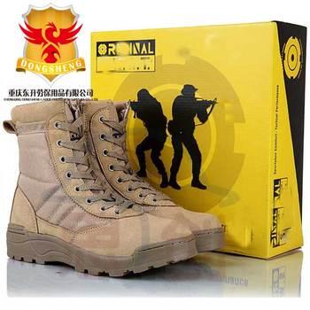original de costura caliente Códigos promocionales última selección de 2019 botas militares desierto americanas 10 pares bra89dbba ...