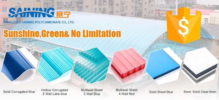 Connect PC Sheet Extrusion Aluminium H Profile,Aluminum Alloy Billet