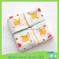 personalised duck organic eco baby towel