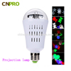 Christmas Day National Day decorate led Pattern rotary projection lamp