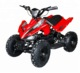 Wholesale CE approved 800W 36V Mini Electric Quad Bike 4 Wheeler Mini ATV for sale