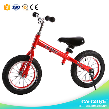 Kids Walker With Brakes Balance Bike Buy Baby Balance Bike With