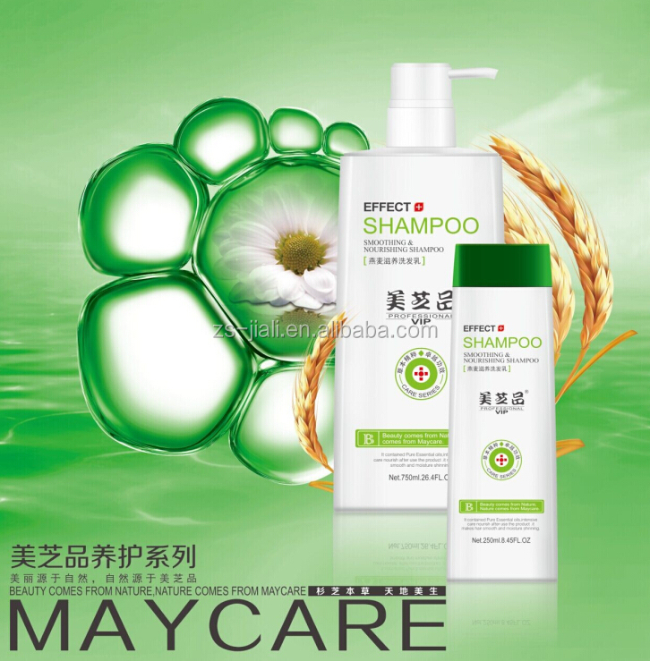 Maycare Collagen Permanent Wave Lotion Hair Perm Lotion ...