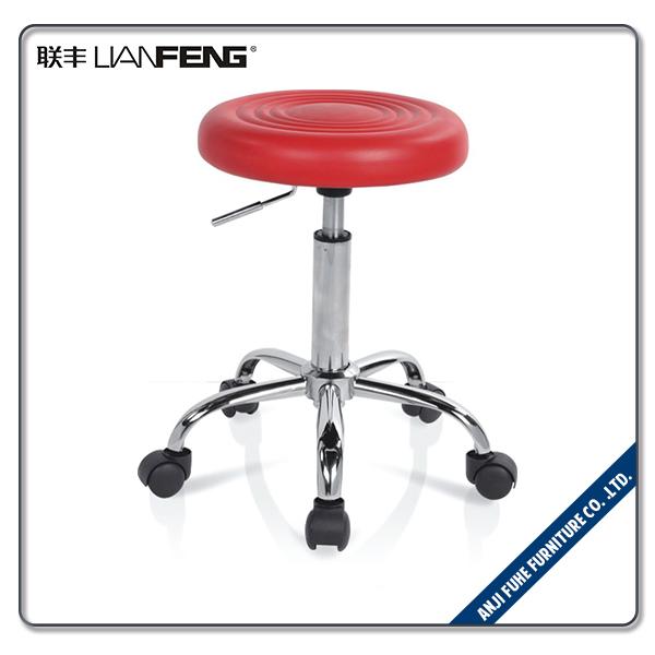 Lianfeng Small Size Short Red Pu Metal Bar Stool Bar