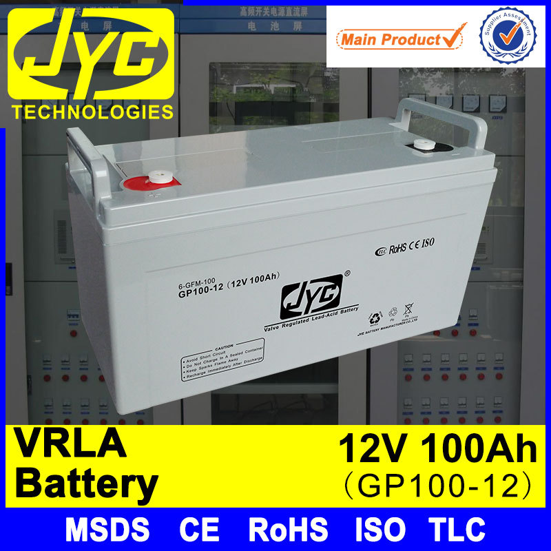 Energy storage deep type vrla battery 12v 100ah