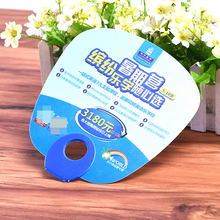 Hot summer Custom printed O shape pp PVC PET hand fan small manual cartoon plastic Gifts fans