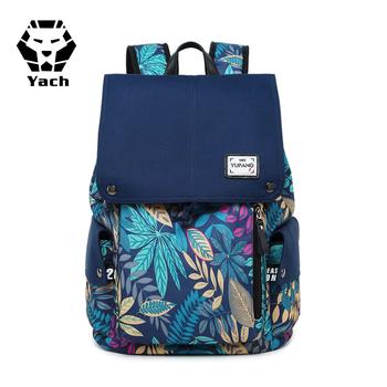 c5b52bb614 Sport travelling hiking anti theft allover printing leisure laptop kids bag  magic back pack school custom