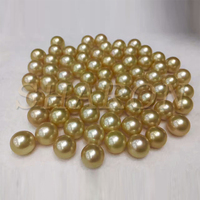 11-12mm Grade AAA Natural Golden Fine South Sea Pearl