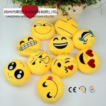 Free Sample Of Soft Plush Key Chain Whatsapp Emoji 10cm Emoji ...