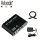 Aikexin hot Digital AC3 DTS Optical SPDIF/Coaxial Dolby Audio to Analog 5.1/2.1 Channel Surround Audio Sound Decoder