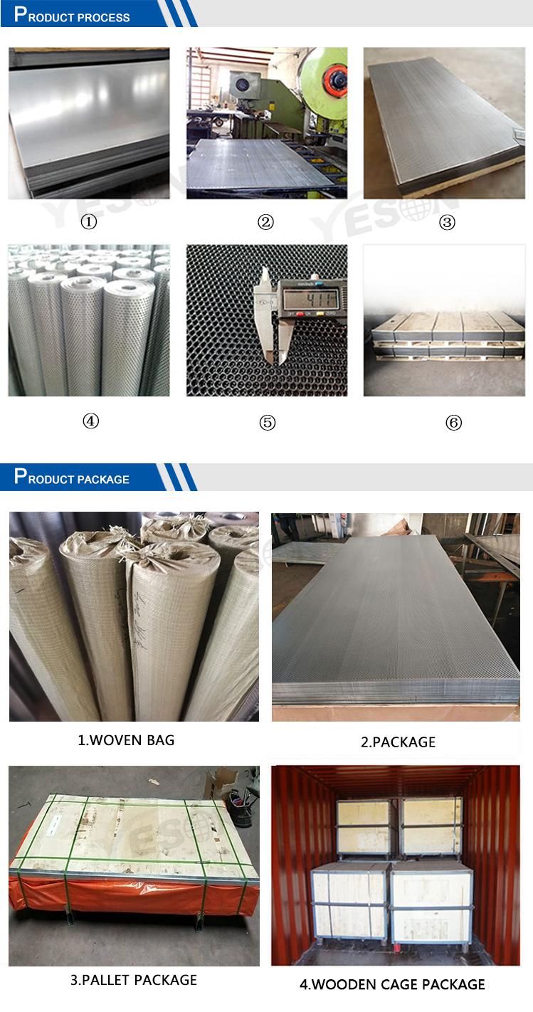 YESON de fábrica de acero inoxidable de 2mm hoja de pantalla de metal perforado