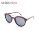 Wholesale China Durable Acetate Frame PC Lens Unisex Sunglasses