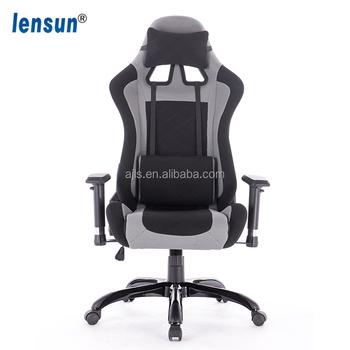 LS 903 High Quality Modern European Furniture
