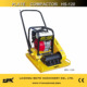 Petrol Plate Compactor 120KG with Moving Wheel Rubber Plate and Water Tank Depth 40