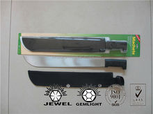 "outdoor machete with blister retail packaging, 18"" with cordura nylon sheath,Mn 65 spring steel blade"