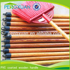 Housekeeping products cheap pvc coated wooden handle broom cleaning