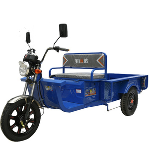 cheap cargo electric tricycle/Indian market cargo tricycle for adults widely used