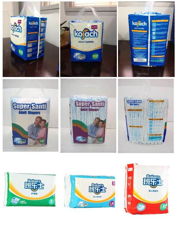 diaper sample adult Pampers