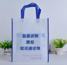 2017 Laminated PP non woven shopping tote bag for promotion event