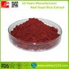 High Quality Red Yeast Rice Extract