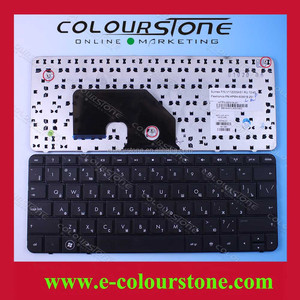 Hot selling notebook keyboard for HP CQ10 CQ10-600 CQ10-700 CQ10-800 RU BLACK