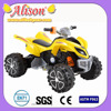 2015 New Alison A03203 children car with motor power wheels electric toy ride on electric cars for kids