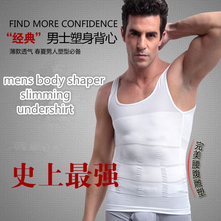 Useful body slimming waist shaper corset form slimming tank