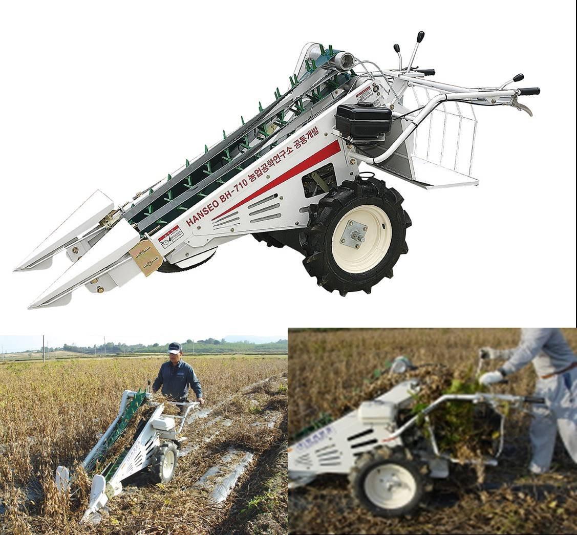Walk Behind Bean Harvester, Walk Behind Bean Harvester Suppliers ...