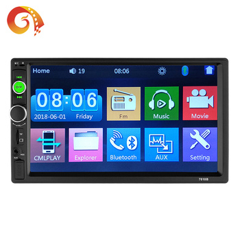 High Quality Low Price 2 din 7 Inch Car MP5 Player ,MIrror Link And Built-in Bluetooth Car Radio