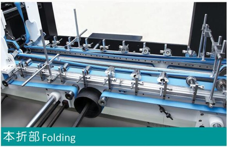 GK-PC Factory sale excellent quality high speed corrugated box bottom lock folding gluing machine