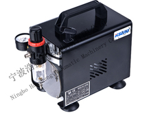Mini air compressor with cover (Oil-free) AS18B