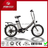 250W foldable electric bicycle 20 Inch ebike Ce Certification cheap Folding Electric hot Pocket Bike