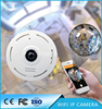 960p fisheye wireless wifi camera Light Bulb 360degree panoramic ip camera