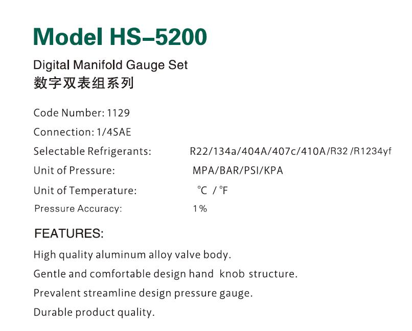 HS-5200 HVAC Đa Dạng Kỹ Thuật Số Đo Set Cho Tủ Lạnh