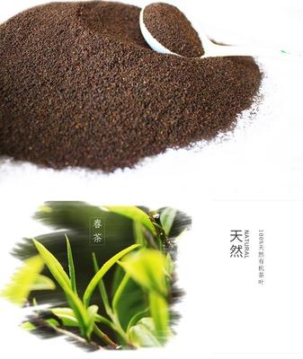 High quality yunnan ctc black tea with Tea bags for bubble tea - 4uTea | 4uTea.com