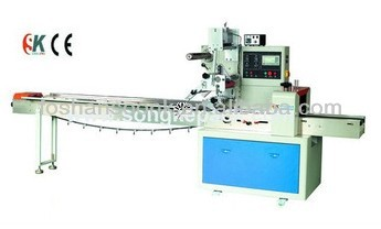 SK-W350 pillow/ horizontal/wrapping packing machinery