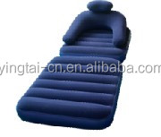 inflatable folding air sofa bed