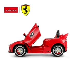RASTAR ferrari licensed ride on car 12V Kids electric cars
