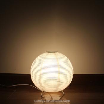 Globe shaped table lamp paper lantern buy paper lanterntable globe shaped table lamp paper lantern aloadofball Gallery
