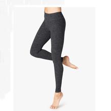 7a8b0be99 Plus Size Leggings Wholesale