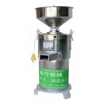Factory Supply Mini Stainless Steel Peanut Butter Making Machine Best Price