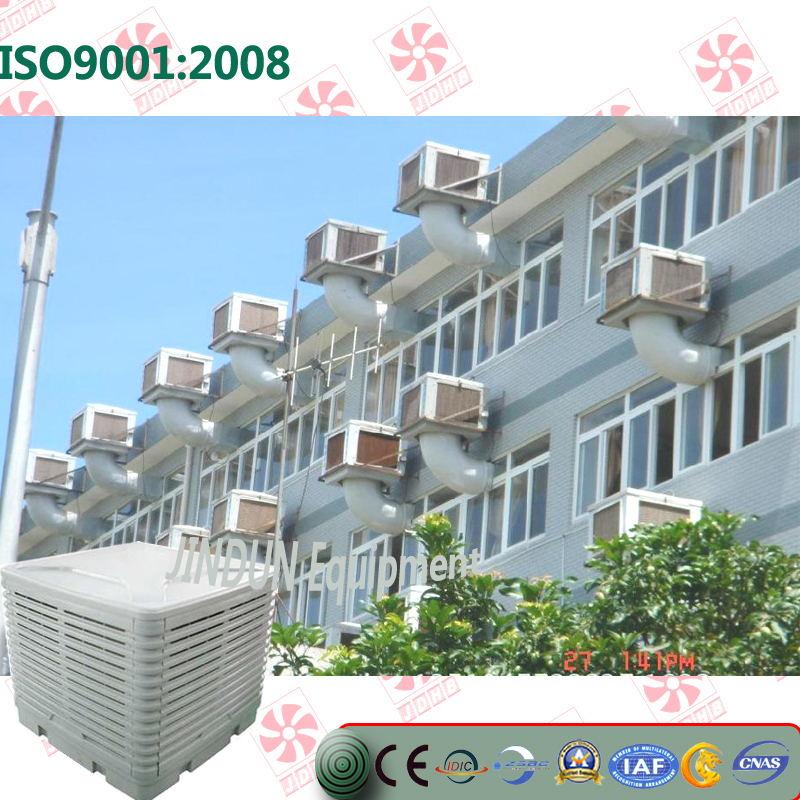 18000m3 H Industrial Air Cooler In Lahore Buy Air Cooler