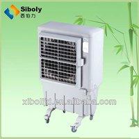 6500m3/h mini portable green evaporative air conditioner